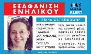 Νέα στοιχεία για την εξαφάνιση - θρίλερ της 50χρονης Έλενας