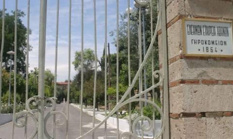 Δήμος Αθηναίων: Καθαίρεσε τη διοίκηση του Γηροκομείου Αθηνών
