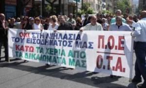 ΠΟΕ-ΟΤΑ: Στάση εργασίας στις 6 Οκτωβρίου
