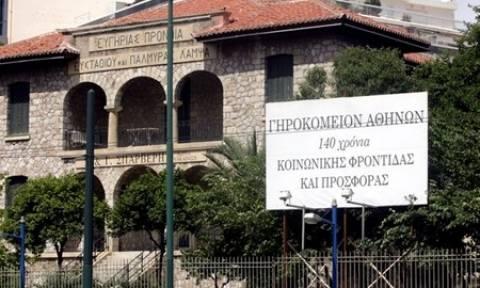 Δήμαρχος Αθηναίων: «Ξήλωσε» τη Διοίκηση του Γηροκομείου Αθηνών