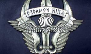 Επιστροφή στη γενέθλια γη για 16 Έλληνες καταδρομείς που «έπεσαν» το 1974 στην Κύπρο