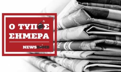 Εφημερίδες: Διαβάστε τα σημερινά (02/10/2016) πρωτοσέλιδα