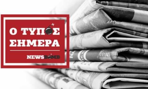Εφημερίδες: Διαβάστε τα σημερινά (03/10/2016) πρωτοσέλιδα