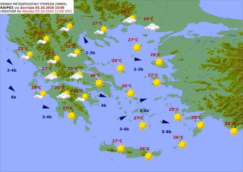 Καιρός: Με καλό και ζεστό καιρό η Δευτέρα - Δείτε που θα βρέξει (pics)