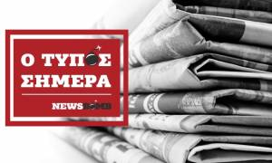 Athens Newspaper Headlines (03/10/2016)