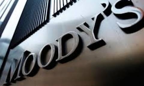 Moody's: Εκταμίευση των 2,8 δισ. ευρώ μετά το Eurogroup της 10ης Οκτωβρίου