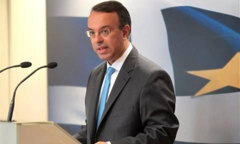 ΝΔ για προϋπολογισμό: «Δύο χαμένα χρόνια για την οικονομία»