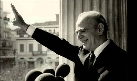 Σαν σήμερα το 1974 ο Κωνσταντίνος Καραμανλής ιδρύει τη Νέα Δημοκρατία