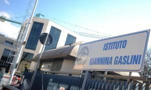 Ιταλία: Δώρισε 800.000 ευρώ στο νοσοκομείο που θεράπευσε τον εγγονό του από καρκίνο