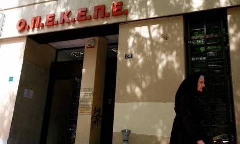 ΟΠΕΚΕΠΕ: Πληρωμές 17,8 εκατ. ευρώ σε δικαιούχους