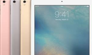 Η Apple σκέφτεται να «μικρύνει» το iPad Pro