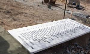 Με 42 χρόνια καθυστέρηση η παράδοση των λειψάνων των πεσόντων του ΝΟΡΑΤΛΑΣ
