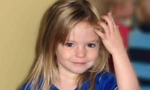 Διαστροφή: Κάλεσμα στο σημείο όπου χάθηκε η μικρή Μαντλίν για κάτι πραγματικά σοκαριστικό (pics)