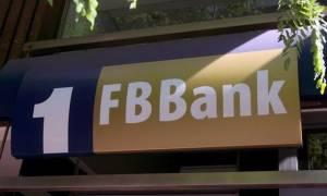 Απαλλάσσονται από κατηγορίες Ρέστης και Πάλλης για την υπόθεση της FBB