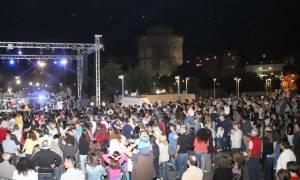 Αξέχαστη θα μείνει στη Θεσσαλονίκη  η γιορτή στην παραλία για τα 40 χρόνια Μασούτης!