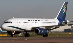 Αυτές οι πτήσεις της Olympic Air δεν θα πραγματοποιηθούν σήμερα