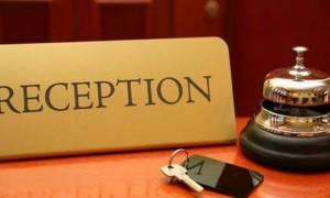 Πετράλωνα – Τρόμος σε ξενοδοχείο: Βγήκαν όλοι από τα δωμάτια πανικόβλητοι!