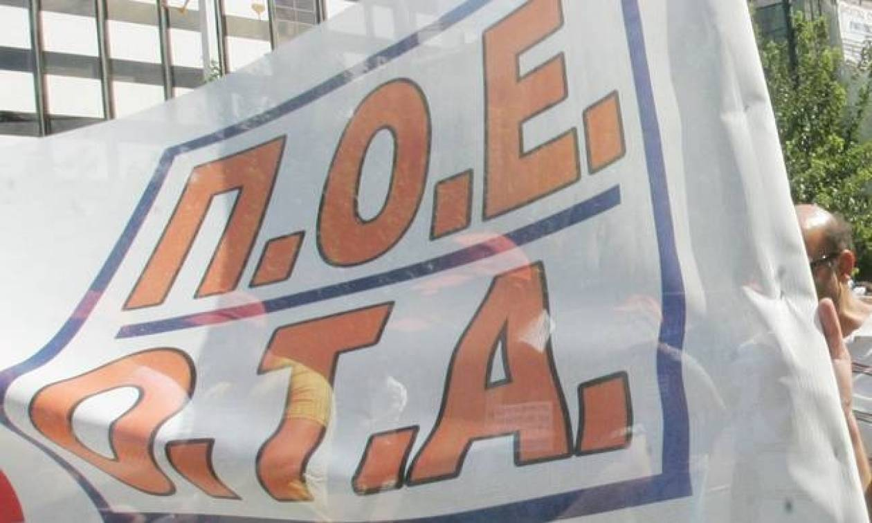 ΠΟΕ-ΟΤΑ: Στάση εργασίας αύριο Πέμπτη