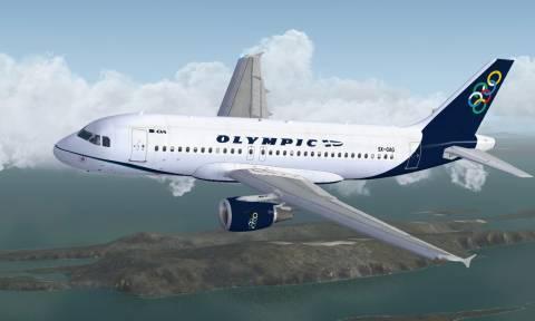 Δείτε ποιες πτήσεις της Olympic Air δεν θα πραγματοποιηθούν αύριο Πέμπτη