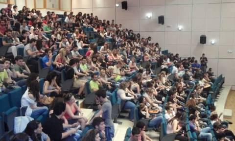 ΠΡΟΣΟΧΗ: Είστε φοιτητής; Δείτε αν δικαιούστε 520 ευρώ το μήνα!