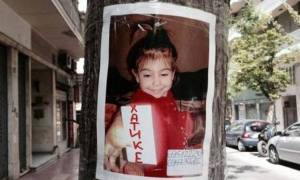 Εξέλιξη - σοκ μετά την ομολογία του πατέρα της μικρής Άννυ - Πού είναι θαμμένο το παιδί;