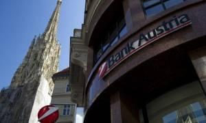 Αυστρία: Οριστικά παρελθόν το τραπεζικό απόρρητο