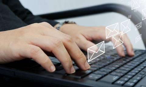Αν χρησιμοποιείτε αυτό το email, διαγράψτε το ΑΜΕΣΑ