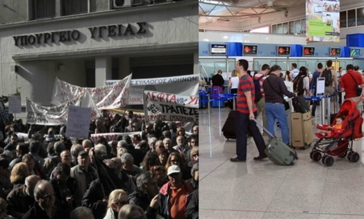 В Греции бастуют врачи и работники аэропортов