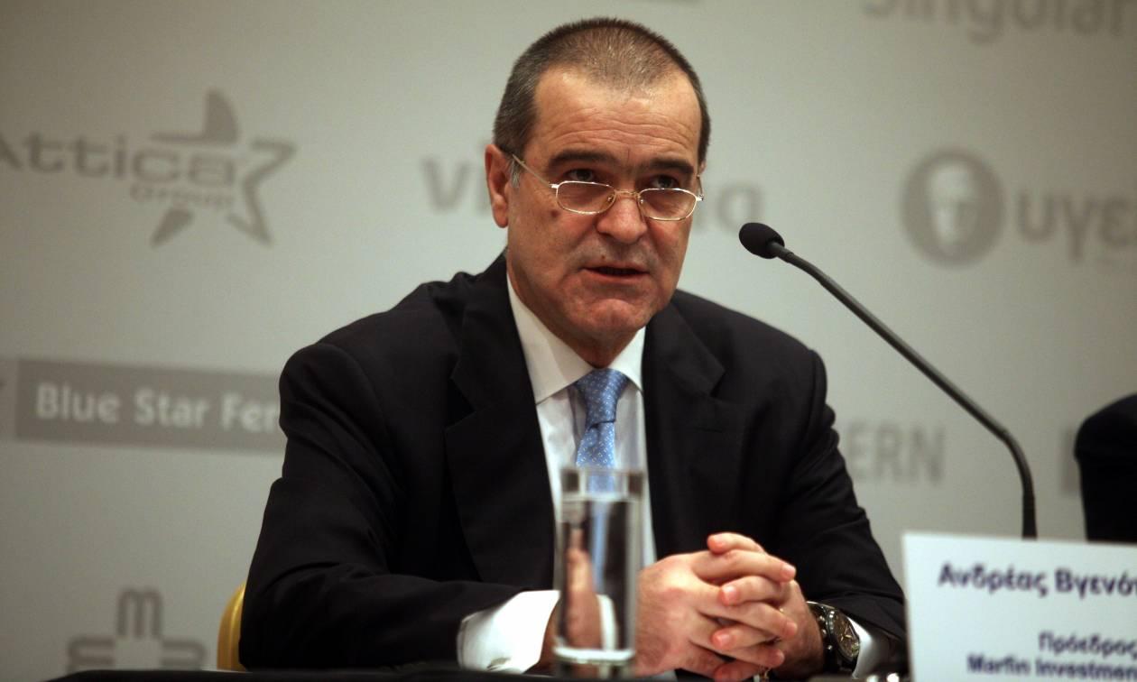 Ποινική δίωξη κατά Βγενόπουλου και 14 στελεχών της Marfin