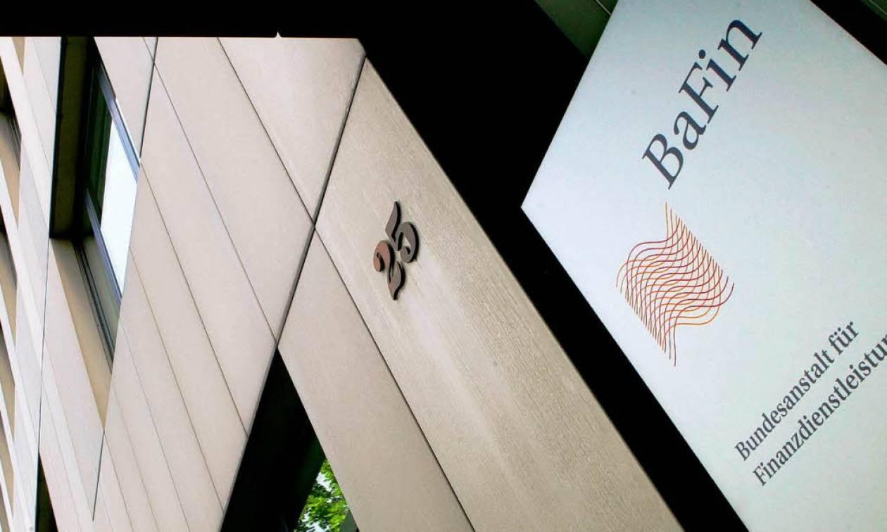 Süddeutsche Zeitung:  Η Bafin χαρίστηκε στη Deutsche Bank