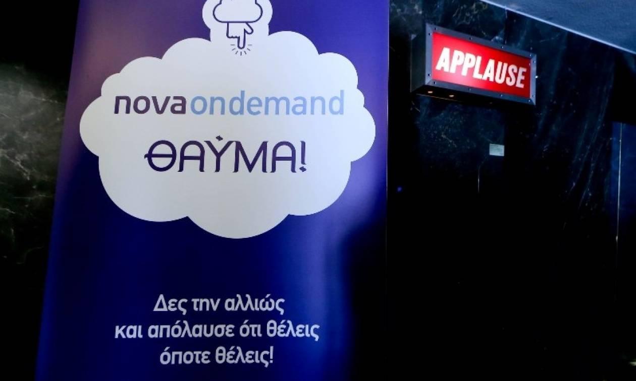 Δες την αλλιώς με Nova on Demand και απόλαυσε το πρόγραμμα των καναλιών Novacinema!