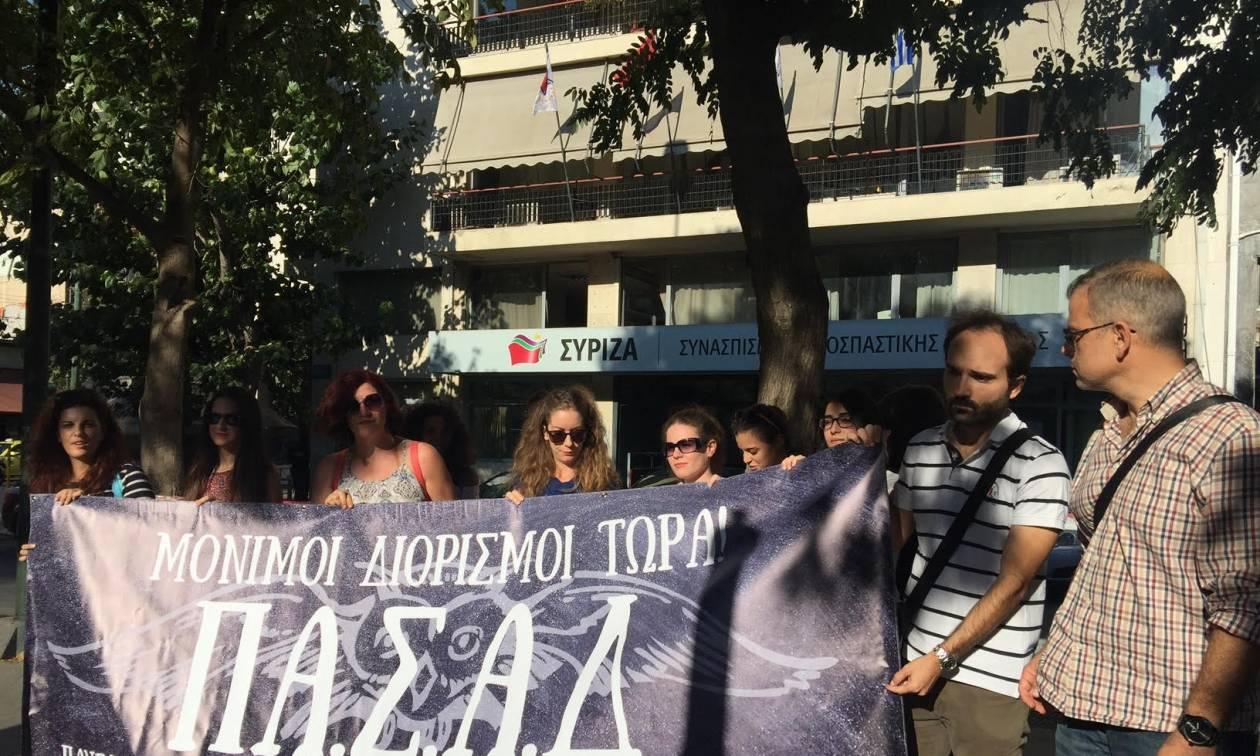 Τώρα: Συγκέντρωση εκπαιδευτικών έξω από τα γραφεία του ΣΥΡΙΖΑ
