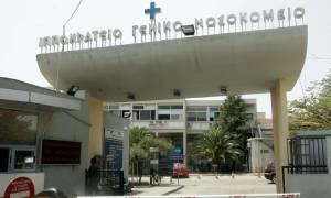 Νεφρολογική μονάδα παίδων στο «Ιπποκράτειο» Θεσσαλονίκης