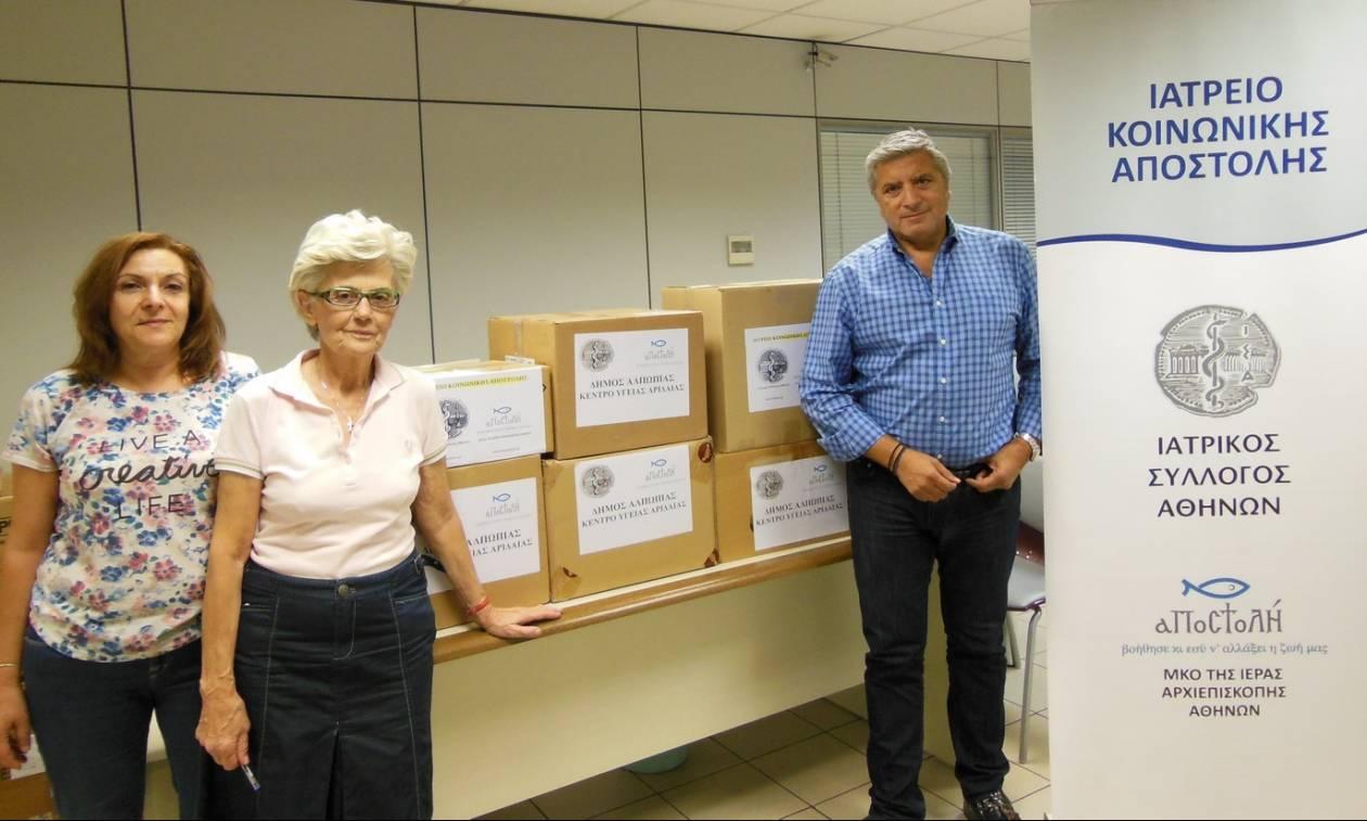Κ.Υ Αριδαίας: Φάρμακα και υγειονομικό υλικό από το Ιατρείο Κοινωνικής Αποστολης