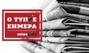 Athens Newspapers Headlines (07/10/2016)