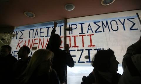 Μέγαρο Μαξίμου: «Ισοπεδωτική λογική να μη γίνει κανένας πλειστηριασμός»
