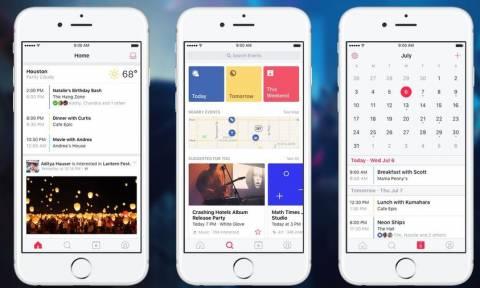 Έρχεται νέα εφαρμογή του Facebook για όσους ξεχνούν