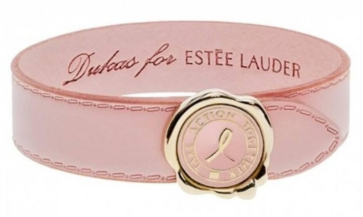 Κάνε δικό σου το αγαπημένο ροζ βραχιόλι της Estée Lauder!