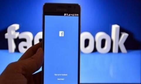 Νέα αλλαγή στο Facebook, για όσους δεν έχουν καλή μνήμη...