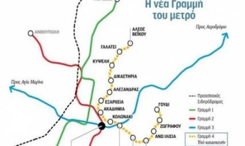 Attiko Metro Newsbomb