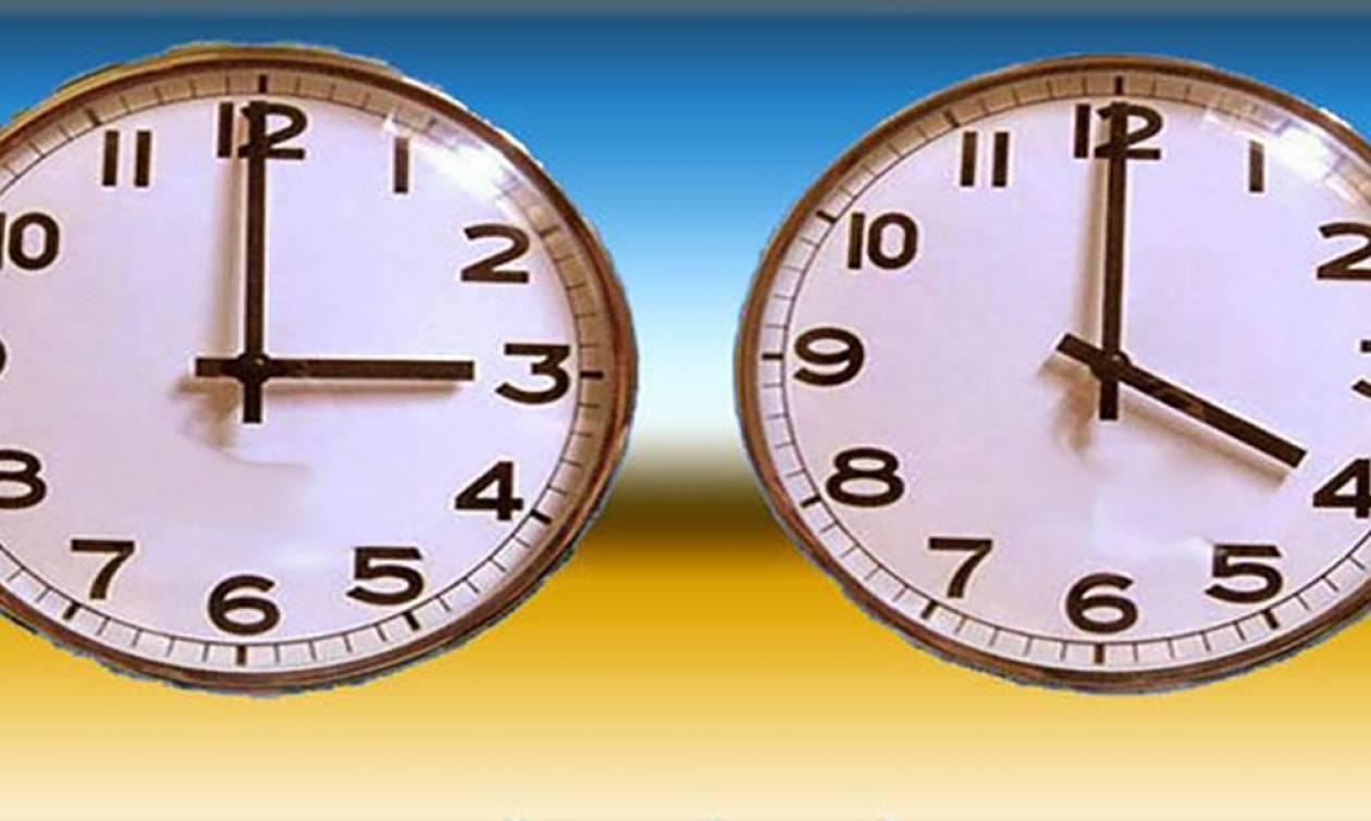 Αλλαγή ώρας: Πότε θα γυρίσουμε τα ρολόγια μας μία ώρα πίσω;