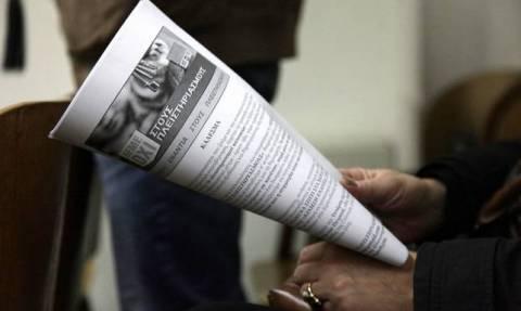 Η υποκρισία του ΣΥΡΙΖΑ: Πλειστηριασμοί από Δημόσιο και Τράπεζες - Ποιος θα προλάβει πρώτος