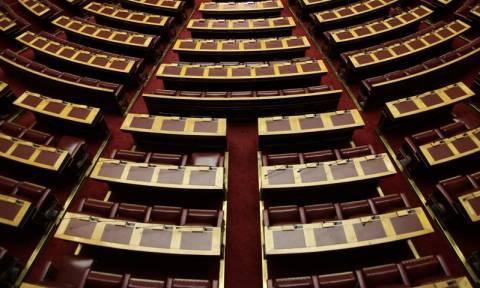Σε ποιους βουλευτές του ΣΥΡΙΖΑ πήγε το μήνυμα: «Ανέντιμοι, υποκριτές θα πεθάνετε» (photo)
