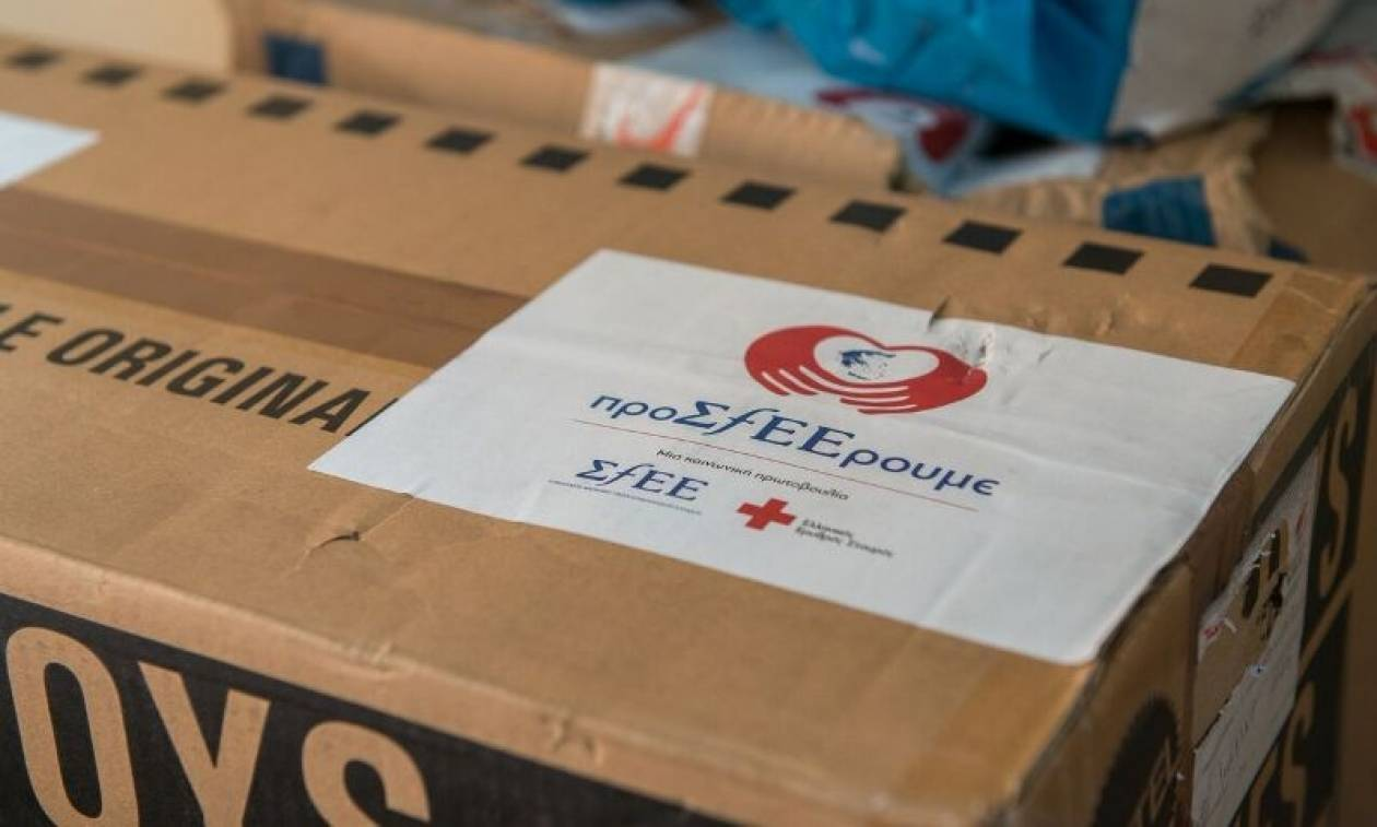 Ελληνικός Ερυθρός Σταυρός και ΣΦΕΕ «προΣfEEρουν» στις ευάλωτες κοινωνικά ομάδες