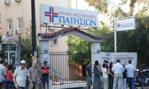 Πατούλης: Άμεση λύση για την Οφθαλμιατρική Κλινική του πρώην νοσοκομείου Πατησίων