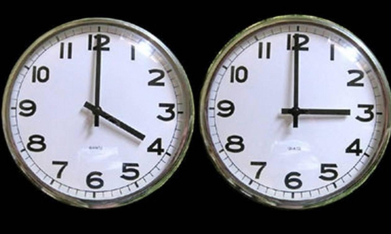 Αλλάζει η ώρα - Δείτε πότε γυρνάμε τα ρολόγια μία ώρα πίσω