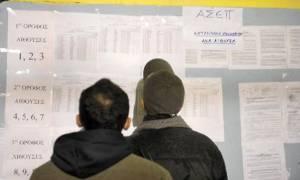 ΠΡΟΣΛΗΨΕΙΣ: 2.642 θέσεις σε υπουργεία, δήμους, νοσοκομεία, ΔΕΗ, Τράπεζα της Ελλάδος