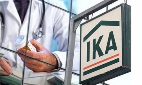 Σκάνδαλο στο ΙΚΑ Αιγάλεω με ιατρικές δαπάνες σε υπαλλήλους που έχαιραν... άκρας υγείας