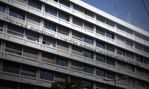 Νέοι προϊστάμενοι Διευθύνσεων στη ΓΓΔΕ