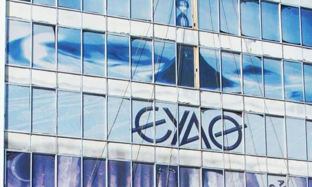 Θεσσαλονίκη: Έρχονται προσλήψεις στην ΕΥΑΘ